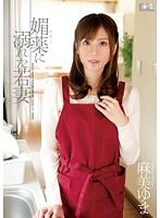 無修正動画が流出したAV女優30選まとめ【年齢順】